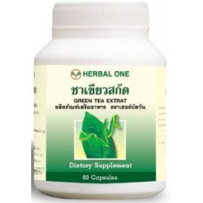 Green Tea Extract Camellia Sinensis