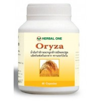 Oryza Rice Bran and Germ oil