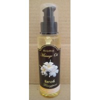 Thai massage oil Frangipani