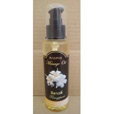 Thai massage oil Frangipani