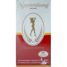 Ngamrahong slimming herbal tea