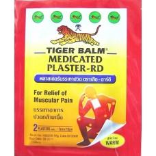 Tiger Balm medicated plaster warm 10-14 cm