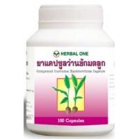 Curcuma Xanthorrhiza relieve menstruation cramps